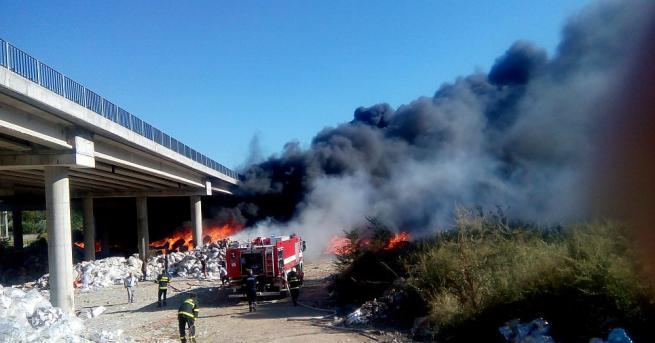 Втори пожар огромен пожар гори край Дупница. Този път под