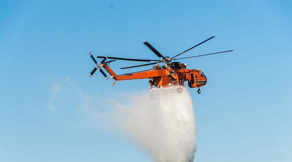 Пожарът на гръцкия остров Евбея остава извън контрол (ВИДЕО)