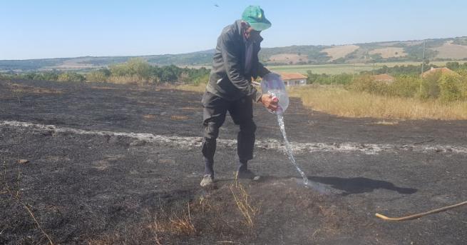 Пожарът в Хасковско е овладян Напълно овладян е големият пожар