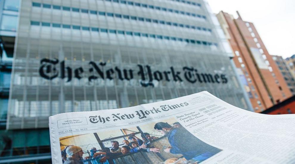"Вестник ""Ню Йорк таймс"" за кибератакатасрещу НАП"