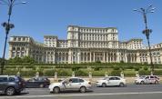 В битка с мръсния въздух: Букурещ забранява бричките в центъра