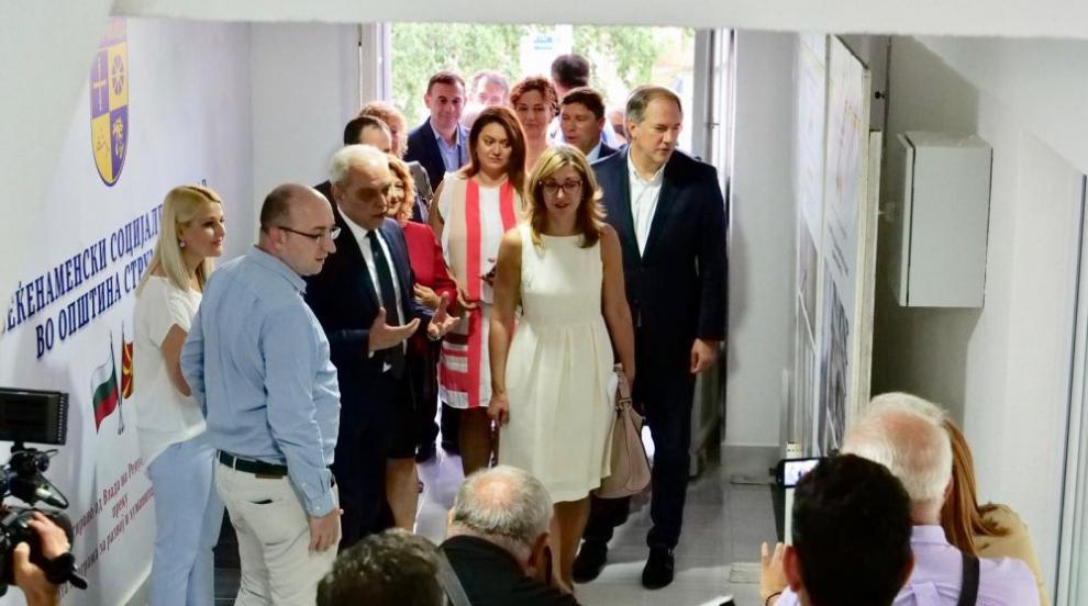 България подарява на Струмица нов социален център (СНИМКИ)