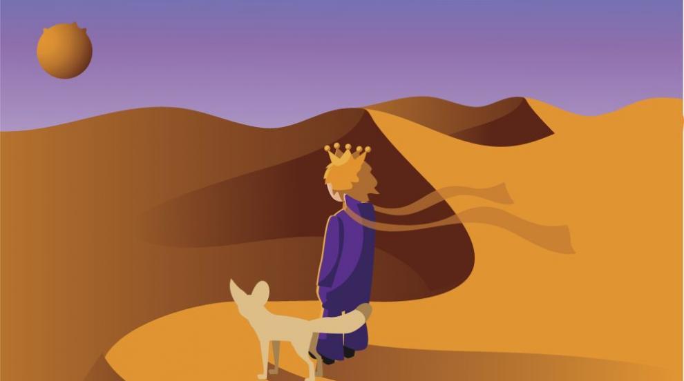 Мъдрост и вдъхновение: Вечните фрази на Малкия принц
