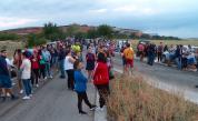 <p>Протест край Шишманци, искат референдум</p>