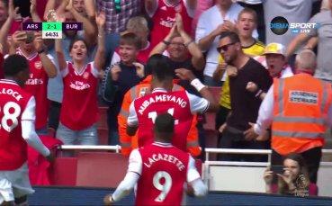 Арсенал отново води на Бърнли