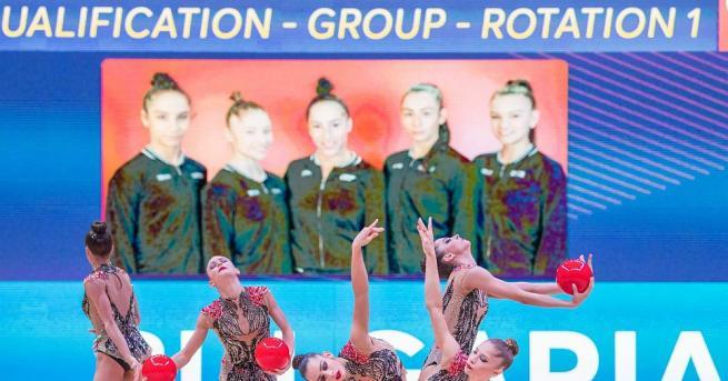 Българският ансамбъл по художествена гимнастика спечели златен медал във финала