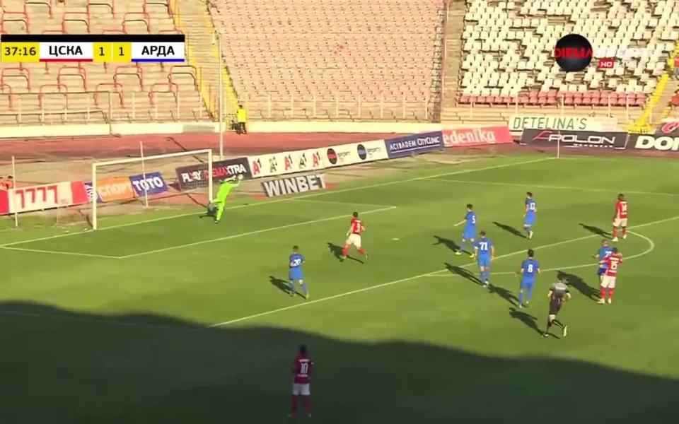 Отборите на ЦСКА и Арда Кърджали играят при резултат 1:1