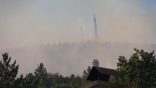 Ново огнище на пожара край Реброво