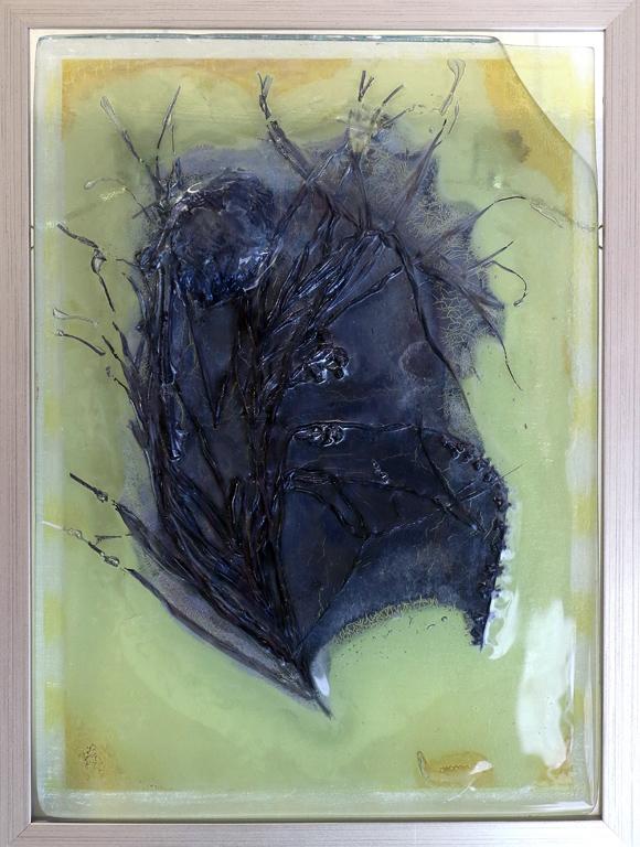 <p>Поля I фюзинг Изложбата може да бъде видян до 1 септември  в Галерия Контраст на ул. &quot;Цар Самуил&quot; № 49, София</p>
