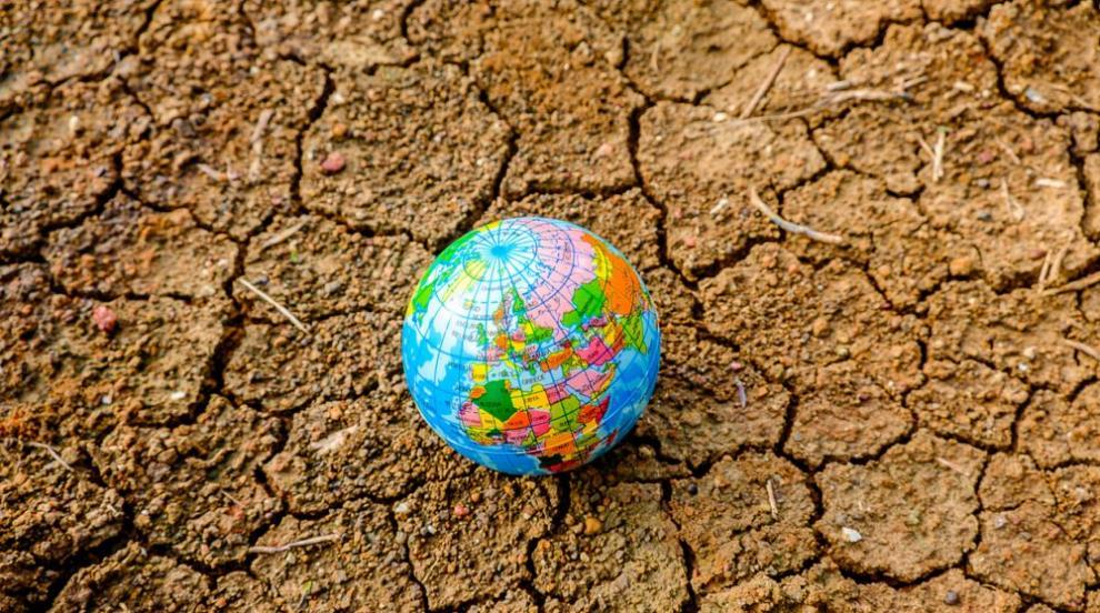 ООН: Конференцията за климата КОП26 ще се проведе в...