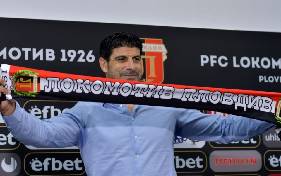 Спортният директор на Локомотив (Пловдив) Георги Иванов,заяви, че клубът не
