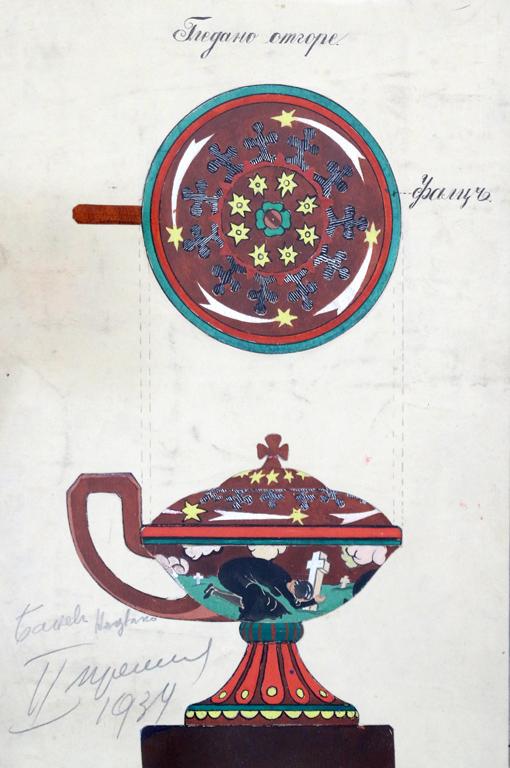 <p>Проект за керамичен съд 1934г. от Недялко Бонев</p>