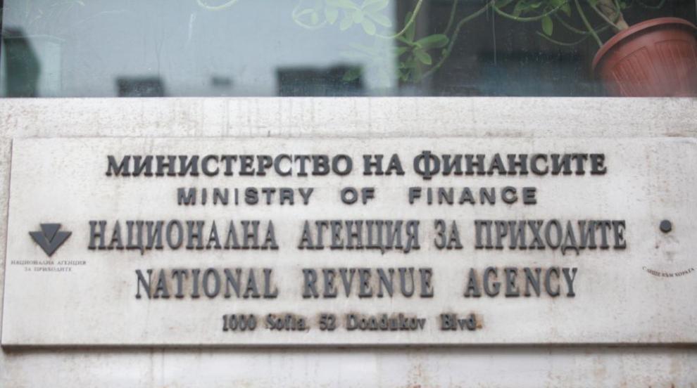 НАП и бизнеса се обединиха около идеи за изменения на...