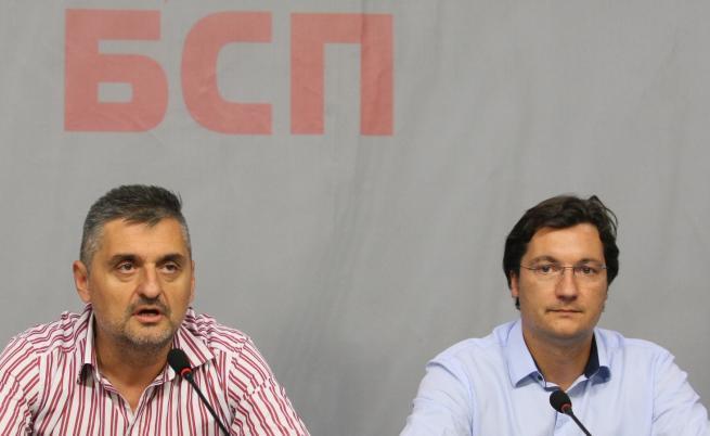 БСП сезира за монопол на фирми на Ковачки, Петкова им отговори