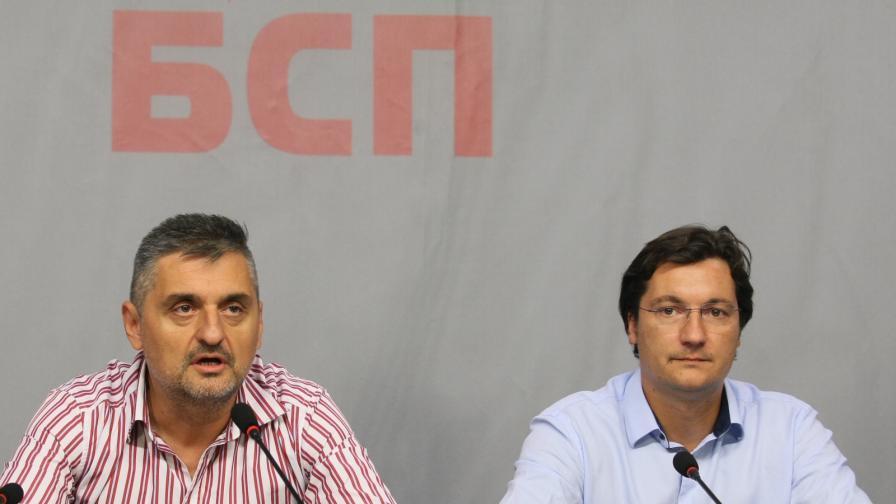 Кирил Добрев и Крум Зарков