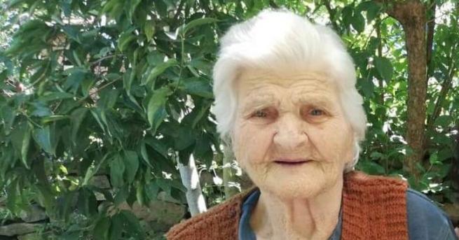 Издирва се възрастна жена от село Верен, община Братя Даскалови.