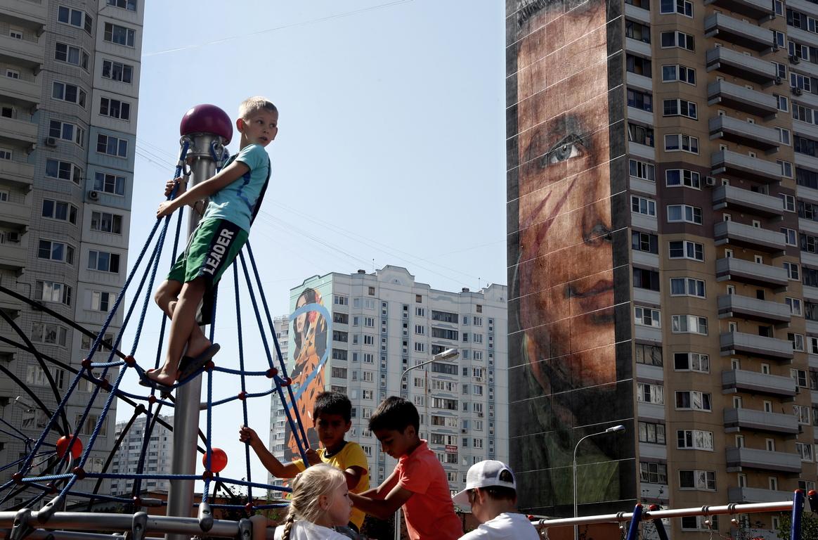 <p>В руския град Одинцово, край Москва, от 1-и до 31-и август се провежда графити фестивал на изкуствата &quot;Urban Morphogenesis&quot;</p>