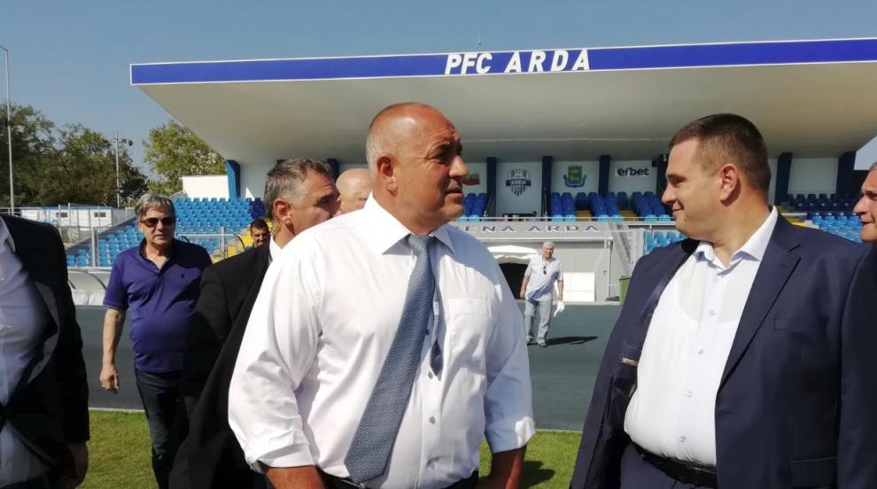 """Борисов инспектира стадиона на """"Арда"""" в Кърджали (ВИДЕО)"""