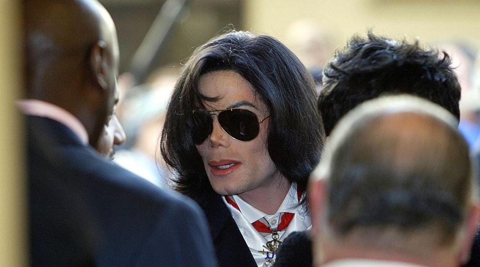 Тайни от личния живот на Майкъл Джексън излязоха наяве