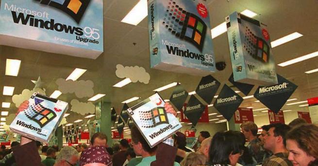 Любопитно 24 август 1995: Истерията около Windows 95 За представянето