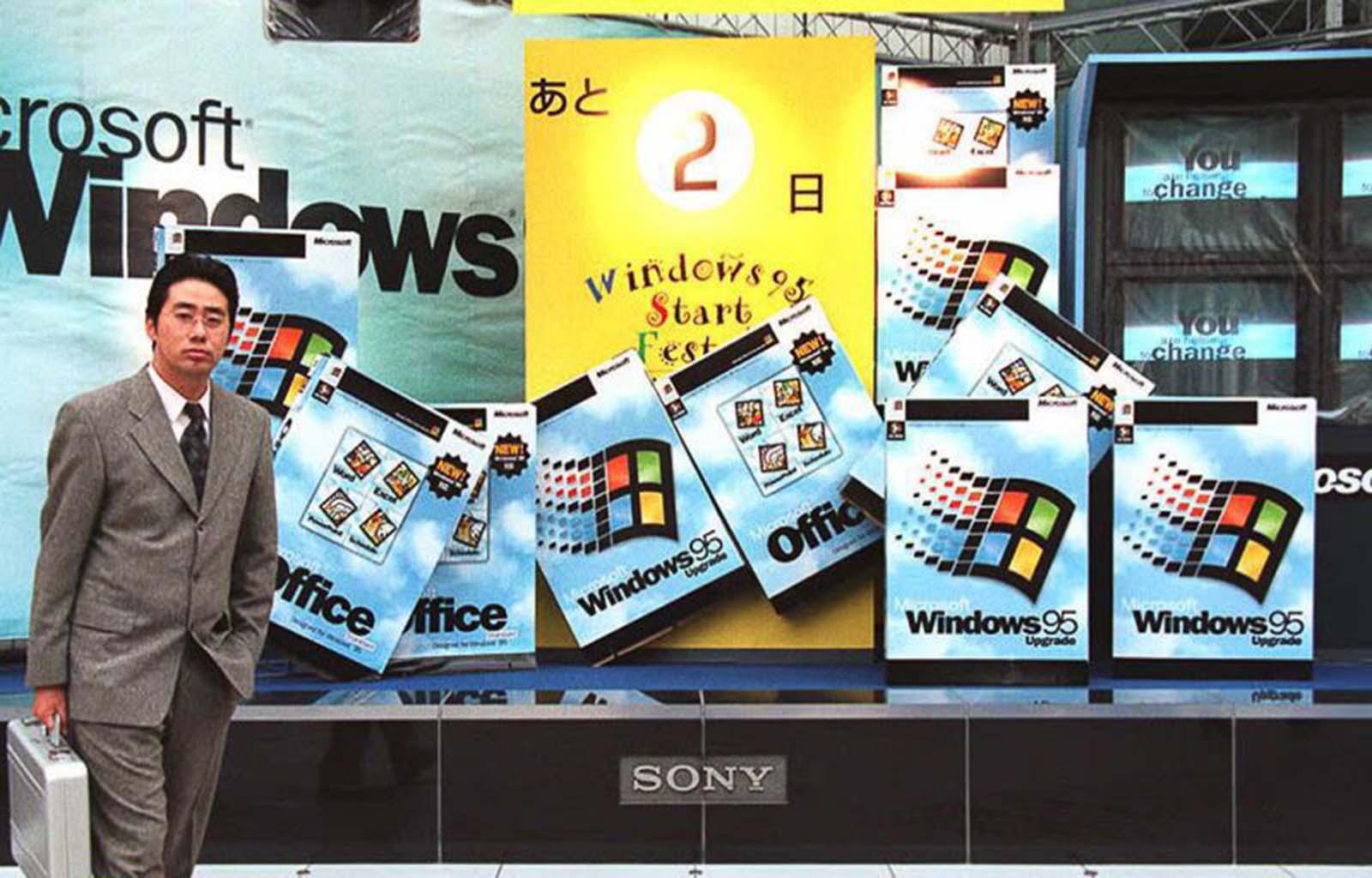 <p>Windows 95, два дни преди официалното откриване на продукта на японски.</p>