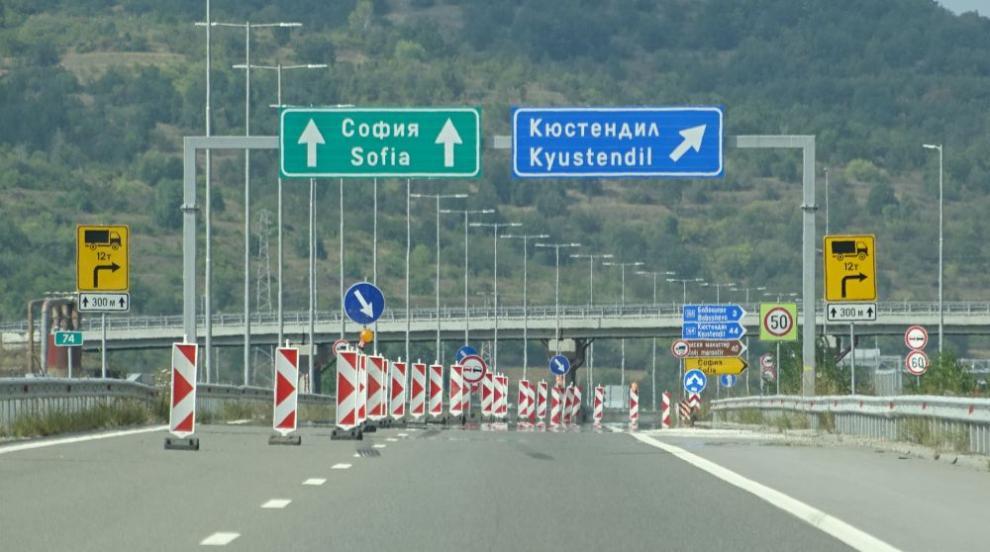 """Движението при 49-ти км на """"Струма"""" към """"Кулата"""" ще бъде в една лента"""