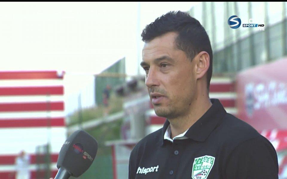 Старши треньорът на Берое Александър Томаш даде всичко от себе