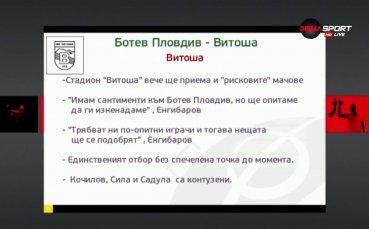 Ботев Пловдив ще търси своята втора победа в efbet Лига