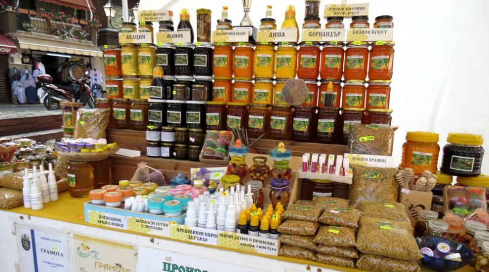 Осемнадесети фест на меда в Несебър