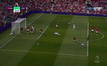 Манчестър Юнайтед - Кристъл Палас 0:1 /първо полувреме/