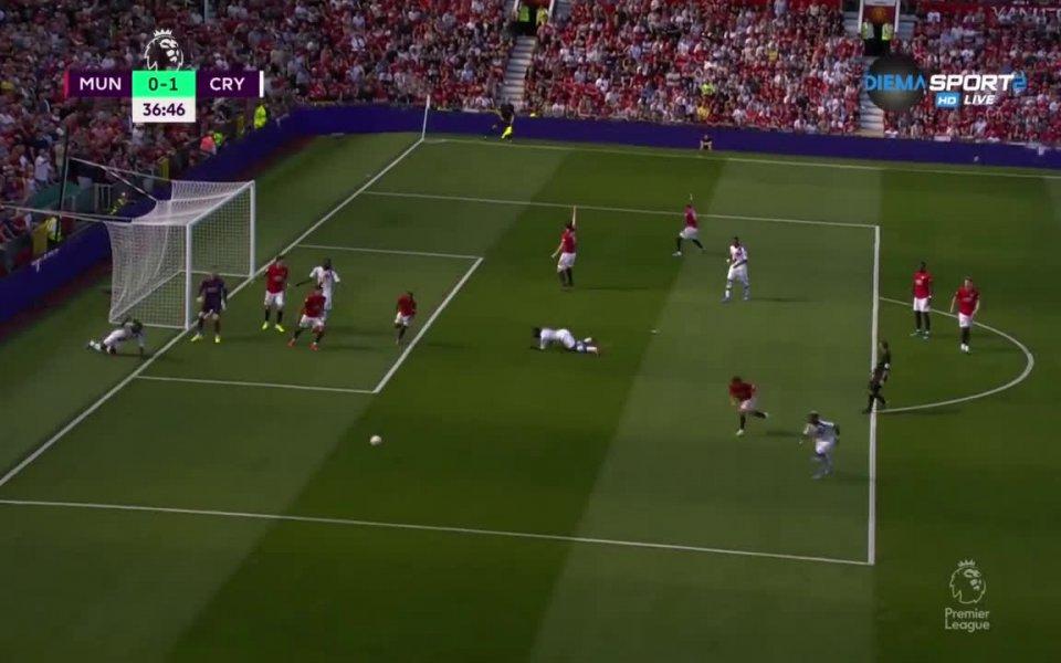 Манчестър Юнайтед и Кристъл Палас изиграха страхотна първа част на