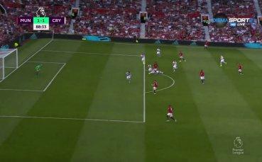 Манчестър Юнайтед - Кристъл Палас 1:2 /репортаж/
