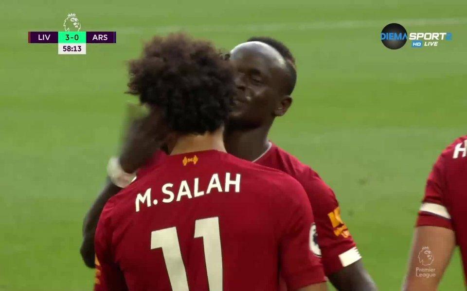 Мохамед Салах наниза втори гол в мрежата на Арсенал през