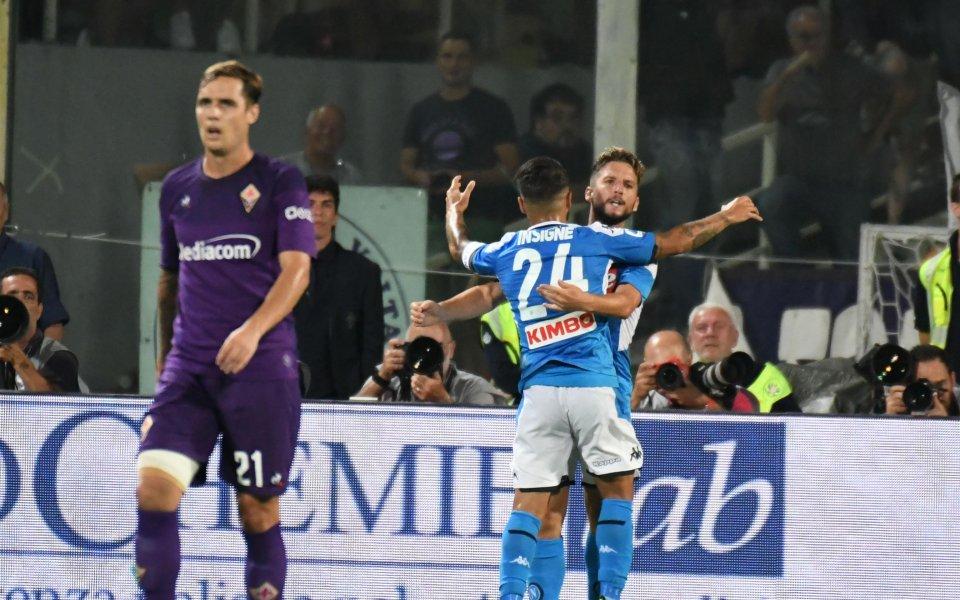 Фиорентина и Наполи още в първия кръг на Серия А