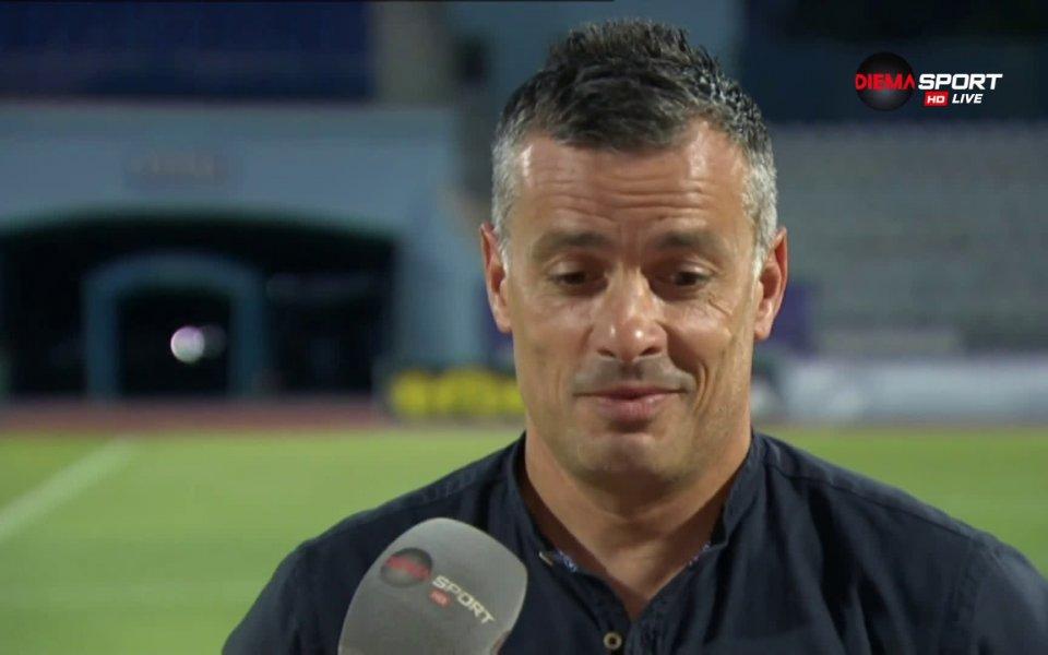 Старши треньорът на Дунав Людмил Киров похвали играчите си след