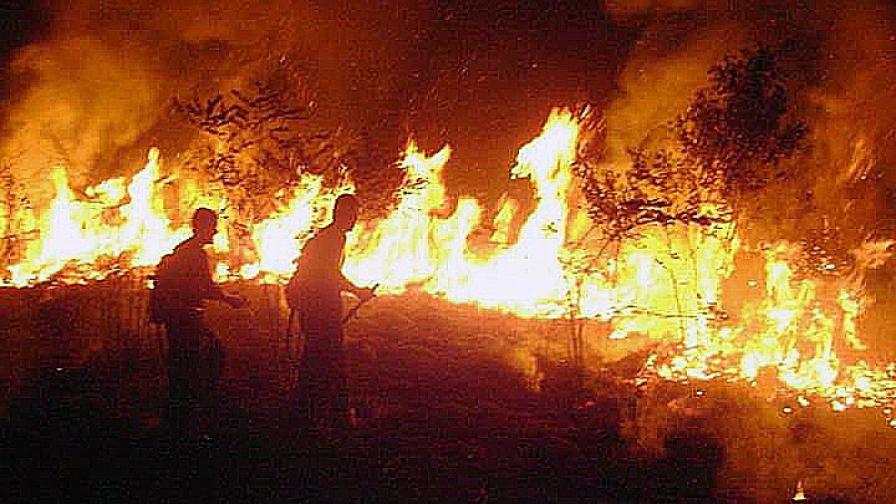 Червен код за пожари, бедствено положение в няколко региона