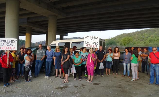"""Протест на работници от фирмата, обвинена за пожара под АМ """"Струма"""""""