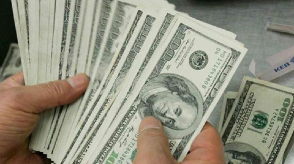 Митничарите на Лесово спряха 25 000 долара контрабанда