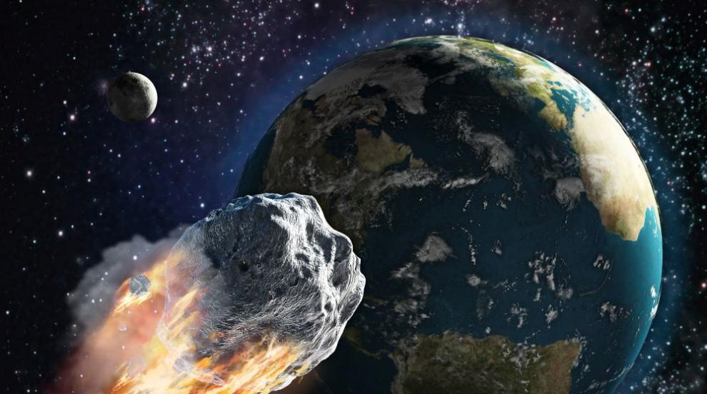 НАСА алармира: Огромен астероид удря Земята