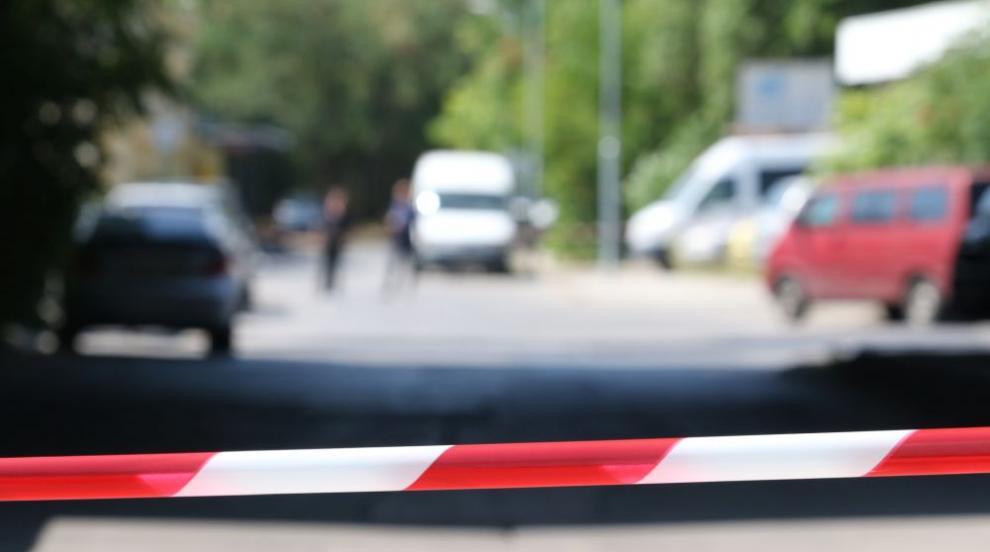 Отцепиха района около Автогара София Юг заради открит снаряд (СНИМКИ)