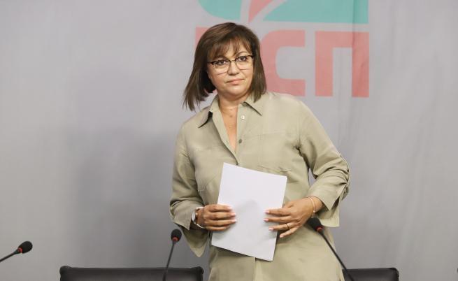 Нинова призова Борисов да не прибързва с упреците и да си пази силите