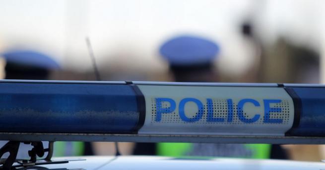 Арестуваха пиян мъж, отправил псувни и закани към униформенислужители, съобщиха