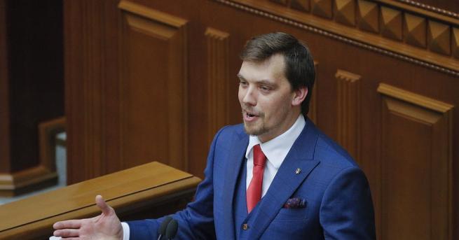Правителството на Украйна няма да подаде оставка и продължава да