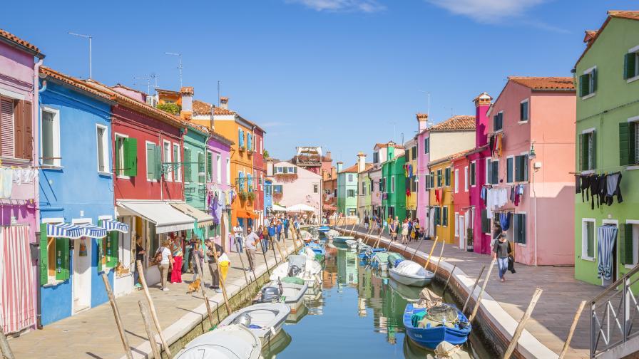 <p>Вижте <strong>най-цветните </strong>улици в Европа</p>