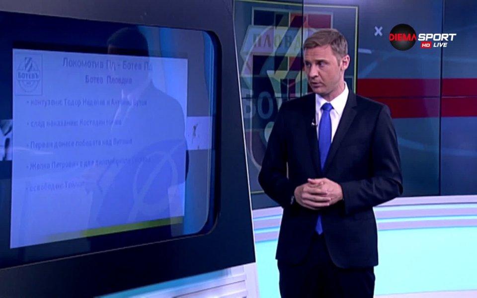Дойде време за поредното ударно пловдивско дерби, след като Локомотив