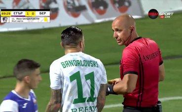 Пресилен втори жълт картон за Бандаловски и Берое окъся