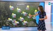 Прогноза за времето (01.09.2019 - централна емисия)