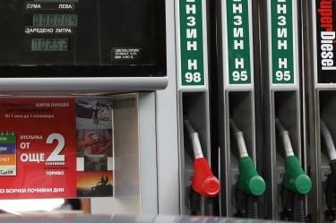 Резултат с изображение за скъп бензин