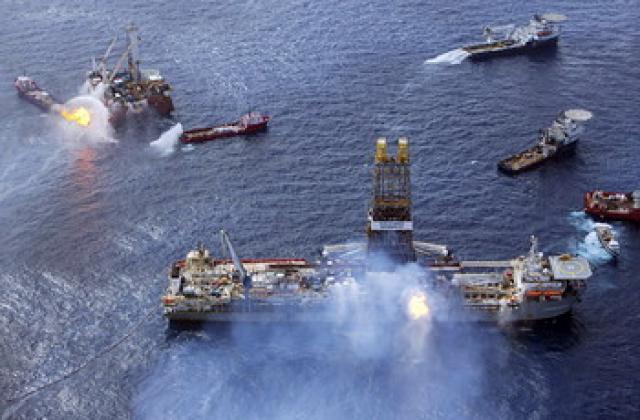 """Резултат с изображение за """"Мексико  петролно имущество"""""""