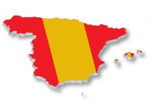 Какви заплати взимат в кралското семейство на Испания